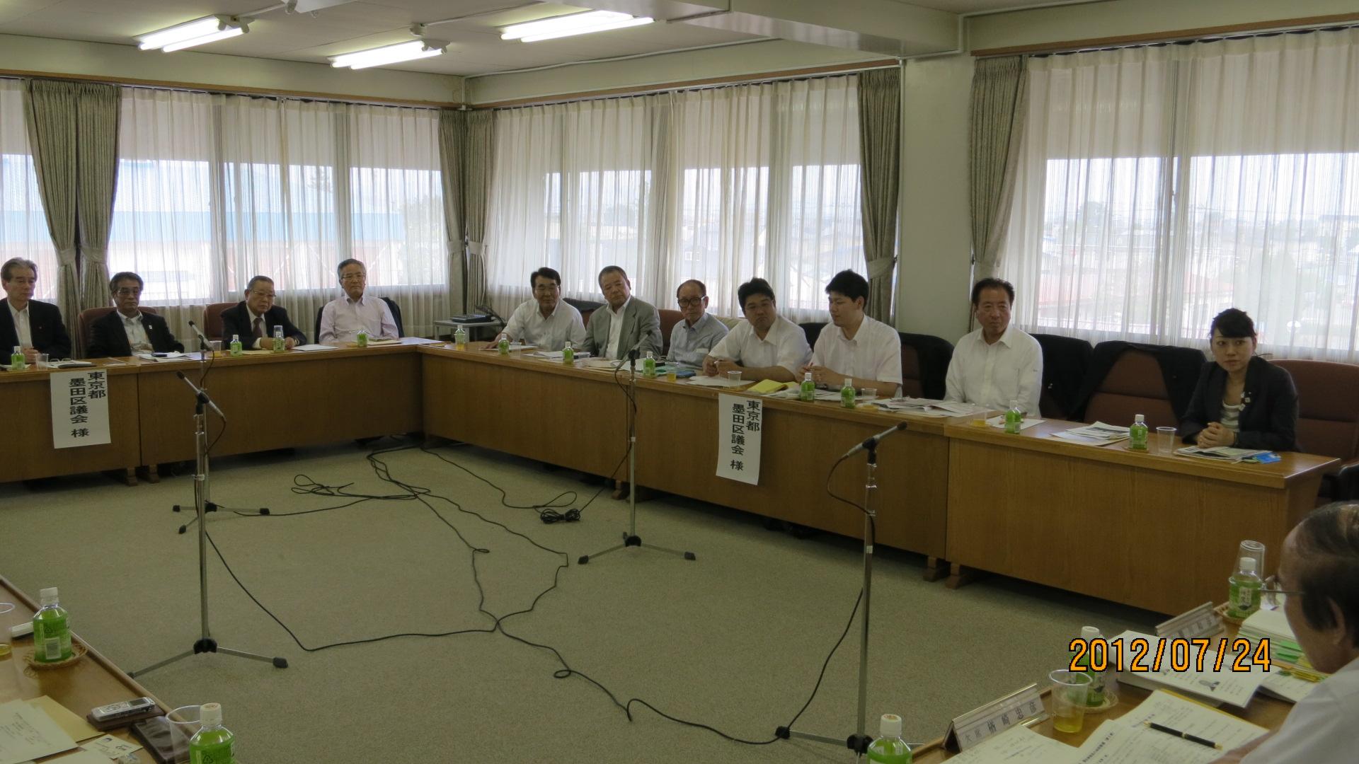http://h-okiyama-sumida.jp/blog/2012/09/10/IMG_0594.JPG
